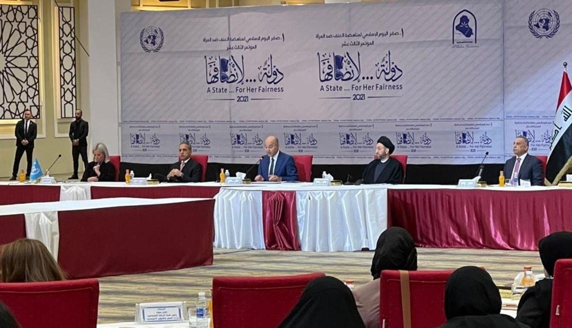 جانب من المؤتمر بحضور برهم صالح ومصطفى الكاظمي