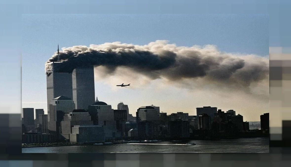 الهجوم على مبنى مركز التجارة العالمي