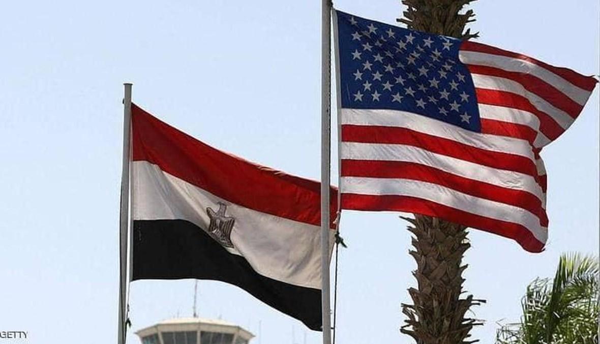 علما الولايات المتحدة ومصر