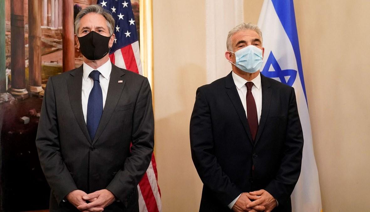 وزير الخارجية الإسرائيلي يائير لابيد ونظيره الأميركي أنتوني بلينكن