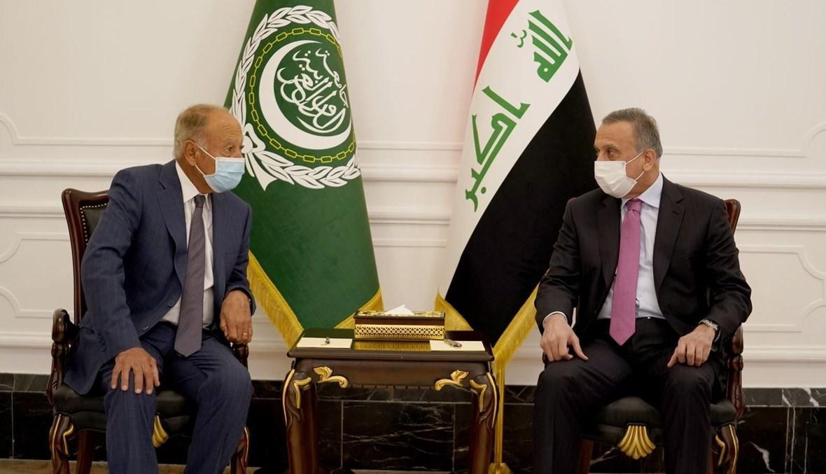 مصطفى الكاظمي وأحمد أبو الغيط