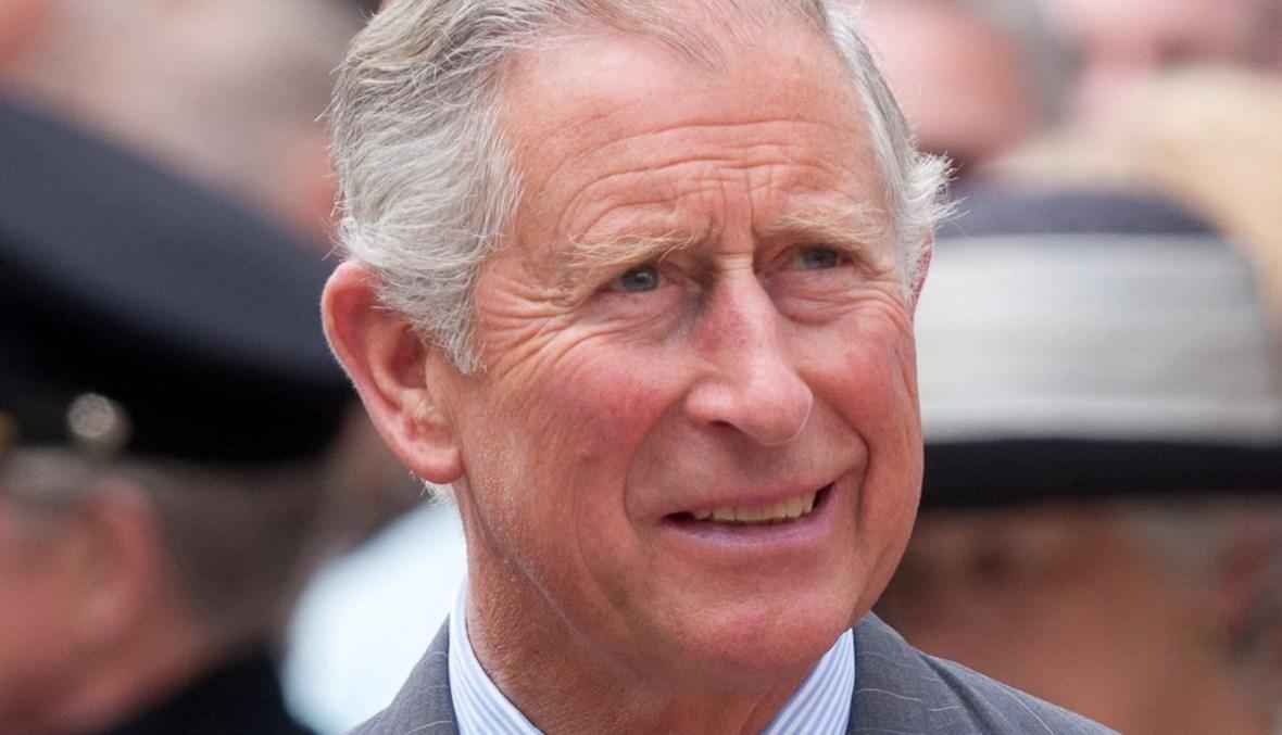 الأمير تشارلز.