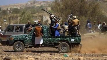 عناصر تابعة للحوثيين في محافظة البيضاء