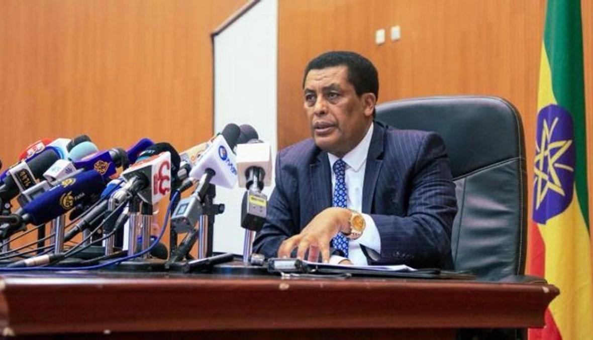 المتحدث باسم الخارجية الإثيوبية دينا مفتي 