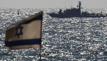 سفينة تابعة للبحريّة الإسرائيليّة
