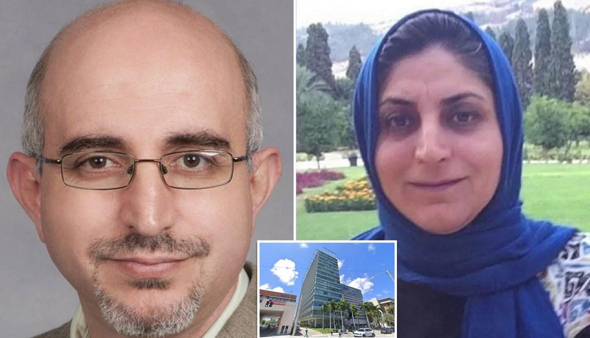 الأستاذ الأميركي-الإيراني محمد فقيهي وزوجته فرزينة مدريسي