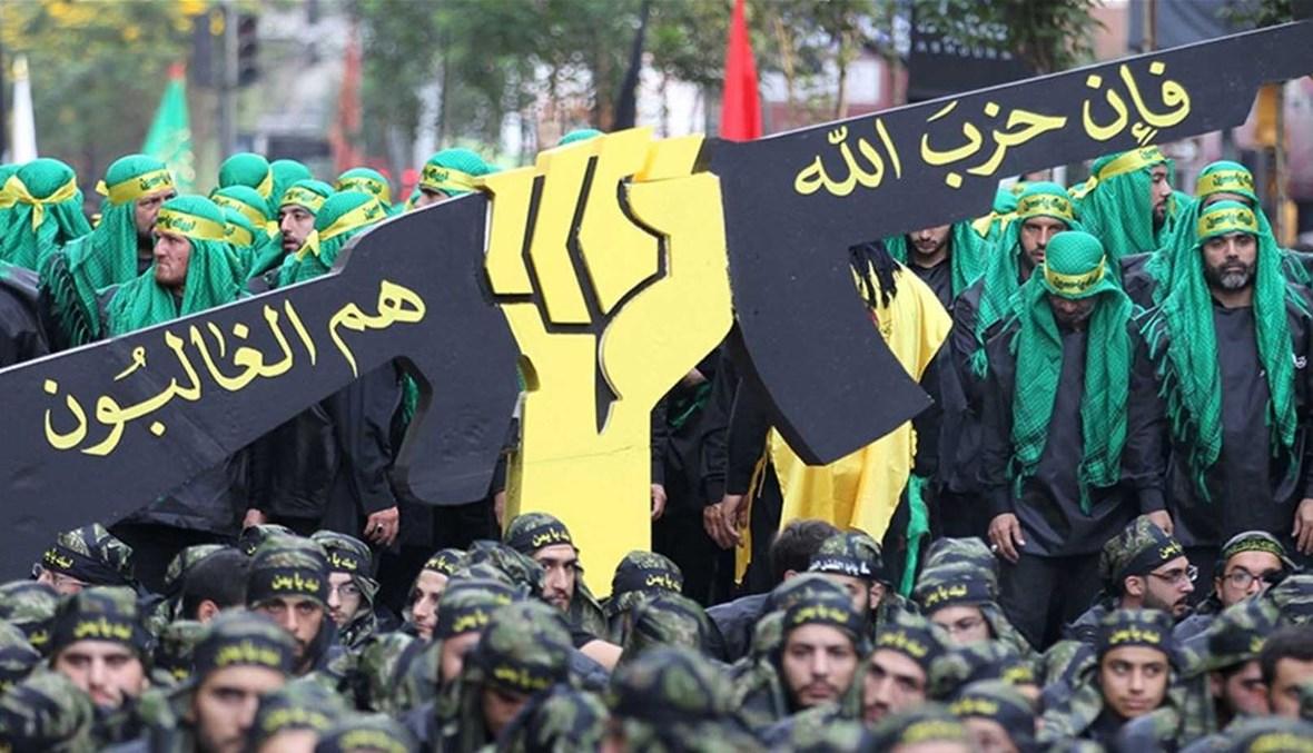 عناصر من الحزب في عرض عسكري