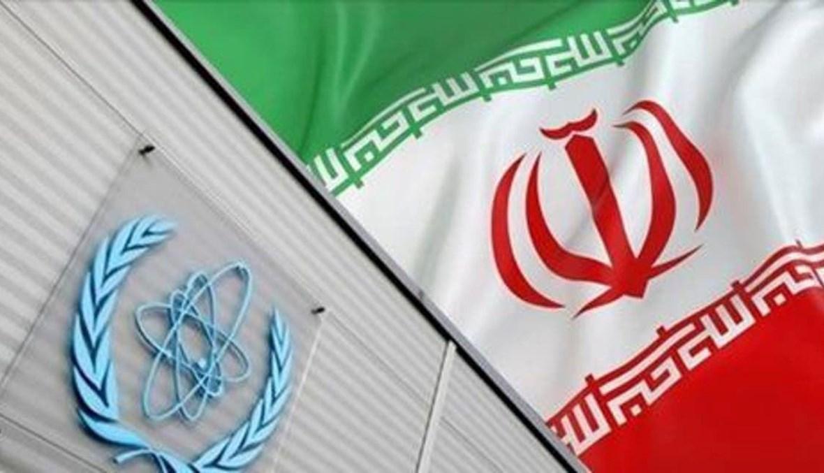 علم إيران وشعار وكالة الطاقة الذرية