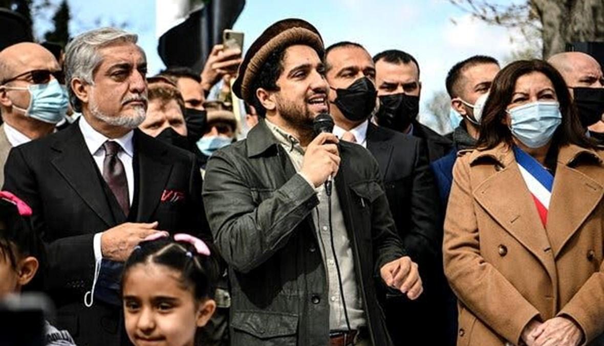 القيادي الأفغاني المعارض أحمد مسعود