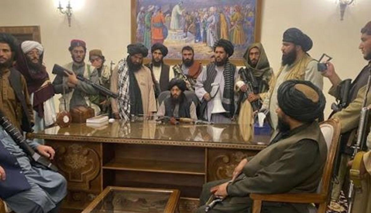 """مقاتلو """"طالبان"""" يسيطرون على القصر الرئاسي الأفغاني في كابول"""