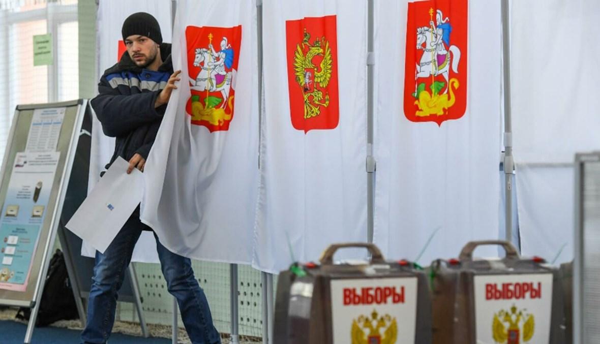 مراكز الاقتراع في روسيا