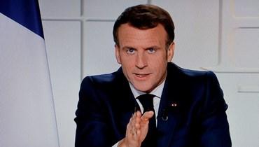 """الرئيس الفرنسي إيمانويل ماكرون يتوجبه كلمة متلفزة إلى الشعب الفرنسي ، آذار 2021 - """"أ ب"""""""