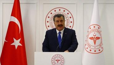 وزير الصحة التركي فخر الدين قوجه
