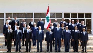 الصورة التذكارية للحكومة اللبنانية مع الرؤساء