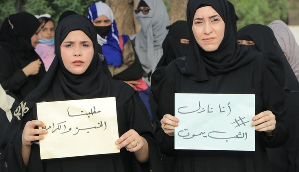 من التظاهرة النسائية في عدن
