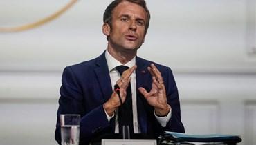 الرئيس الفرنسي إيمانويل ماكرون. أ ف ب