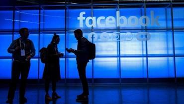 """""""فايسبوك"""""""