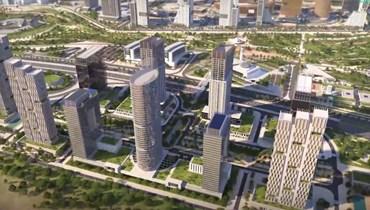 العاصمة الإدارية الجديدة لمصر