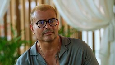 """في عيد ميلاده الـ60 أبناء عمرو دياب يستعيدون ذكرياتهم معه... ونجوم الفن: """"الهرم الرابع"""""""