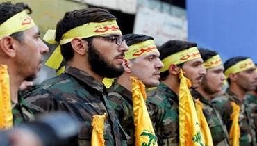 """عناصر من """"حزب الله"""""""