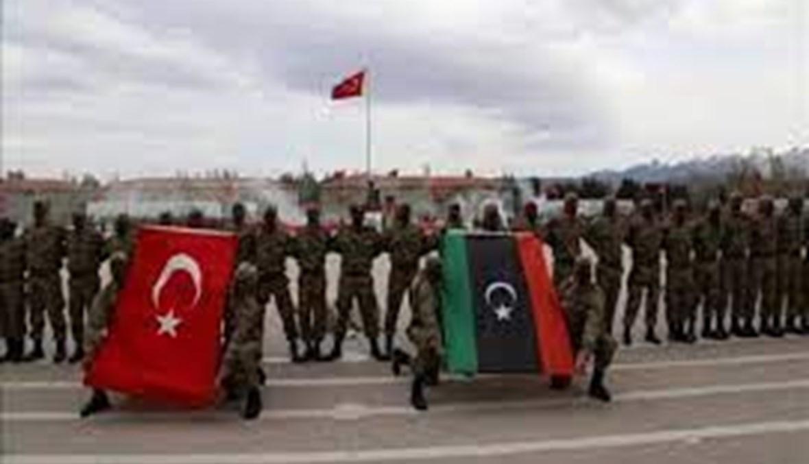 عسكر تركي في ليبيا
