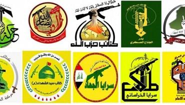 الهيئة التنسيقية للمقاومة العراقية