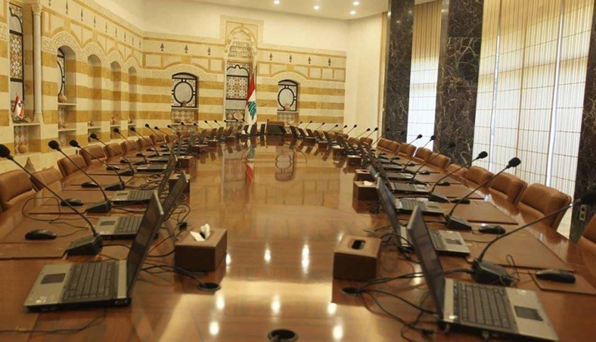طاولة اجتماعات الحكومة اللبنانية
