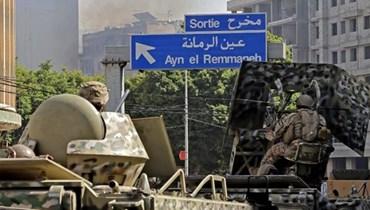 حوادث بيروت والمعطى اللبناني – العراقي!