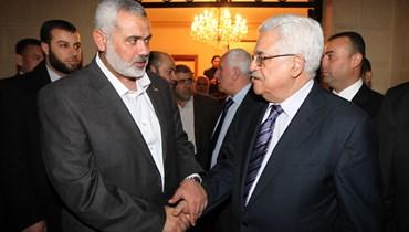 محمود عباس وإسماعيل هنية