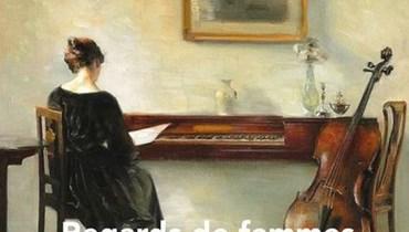 مبدعات موسيقيّات منسيّات (1)