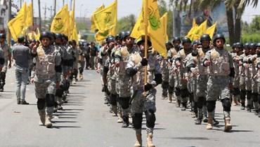 التّخيير الميليشيويّ بين الإذعان أو الاحتراب... العراق ولبنان نموذجاً