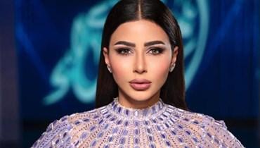 مهيرة عبدالعزيز.