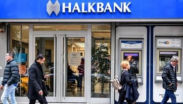 """بنك """"خلق التركي"""""""