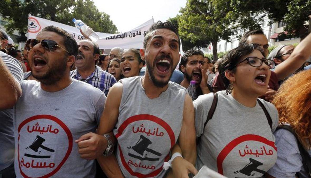 من تحرك احتجاجي في تونس