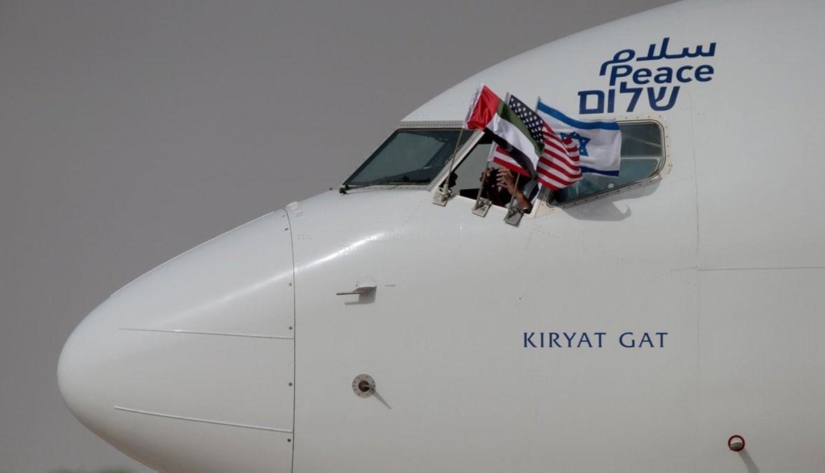الطائرة الاسرائيلية التي حطت في أبو ظبي في أول رحلة بعد تطبيع العلاقات