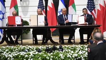 اطاران لاتفاقي سلام مع إسرائيل