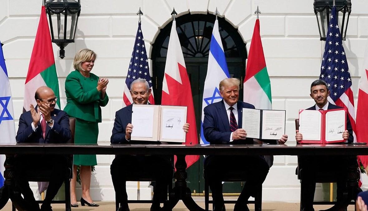 توقيع اتفاق تطبيع بين الإمارات والبحرين مع إسرائيل