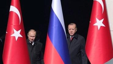سوريا وليبيا رهينتا التنسيق الروسي - التركي 