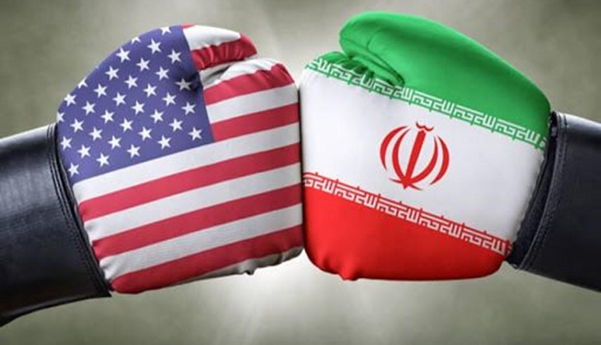 إيران وأميركا