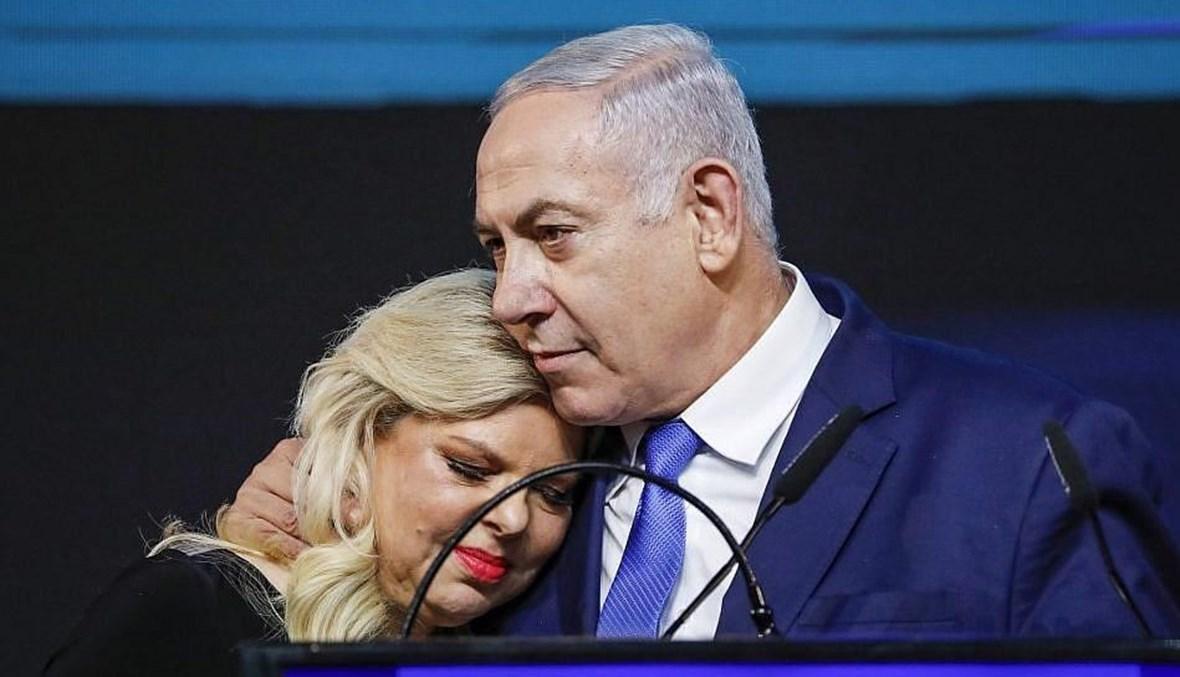 رئيس الوزراء الاسرائيلي وزوجته