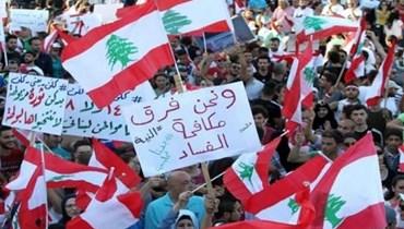 خلاص لبنان... بين الجحيم والمطْهَر