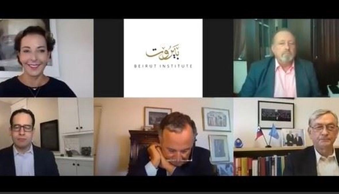 الحلقة 15 للدائرة الافتراضية لقمة بيروت انستيتيوت في أبوظبي