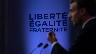 """مشكلة فرنسا مع """"التطرّف الإسلامي""""...فرنسية!"""
