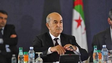 الجزائر... بين الإصلاح الداخلي والاستعداد الإقليمي