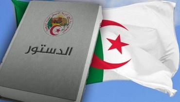 الدستور الجزائري الجديد وتشظّي المعارضة الإسلامية...
