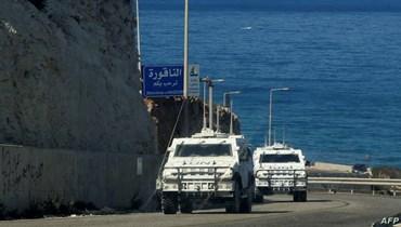 """إسرائيل مستعدة  لـ""""تنازلات"""" في الترسيم مع لبنان...ماذا سيحصل غداً؟"""