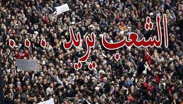 """سقط شعار """"ابتسم أنت في تونس"""" ... الاكتئاب يسيطر"""