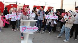 """حملة """"مش عيب"""" لسرطان الثدي في غزة...  إليكم التفاصيل"""
