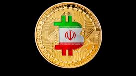 """مزارع """"البتكوين"""" الصينية وراء انقطاع التيار الكهربائي في إيران!"""