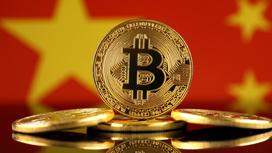 """تحوّل مفاجئ في نظرة الصين تجاه بتكوين... """"إستثمار المستقبل""""!"""
